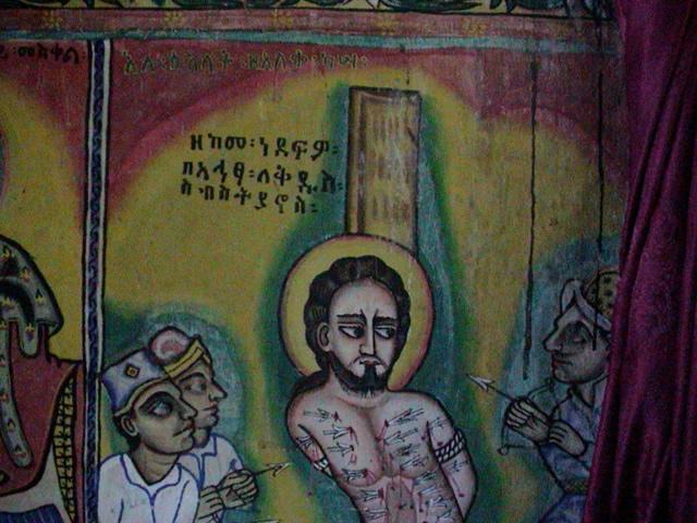 Ethiopia 9